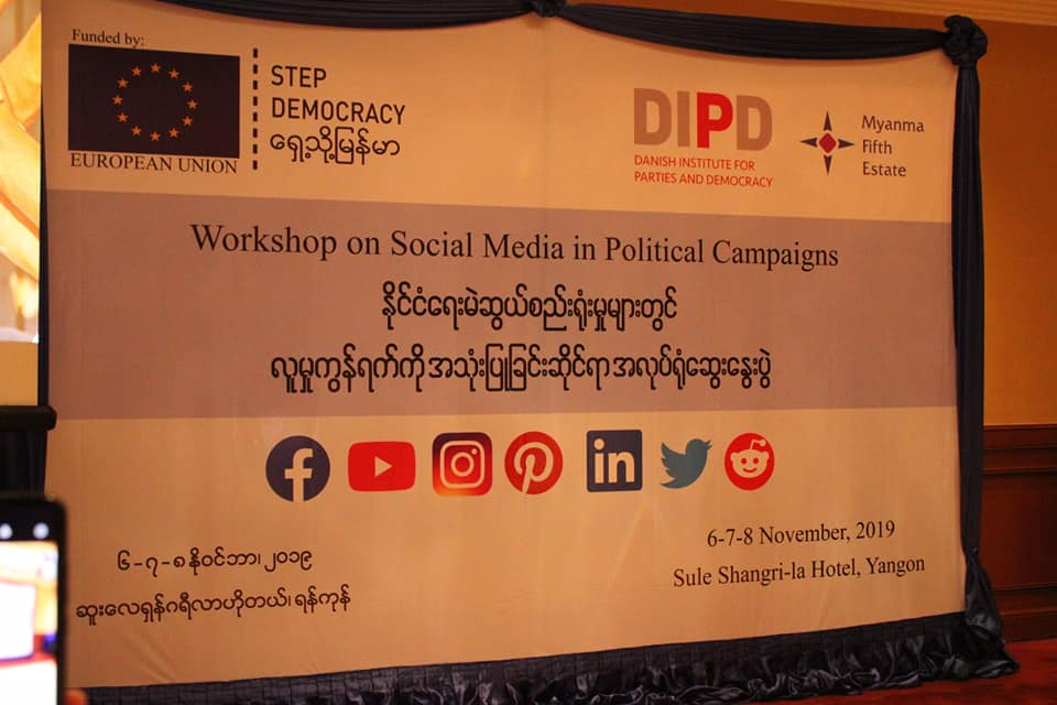 Campaign Strategy on Social Media(DIPD) (15)