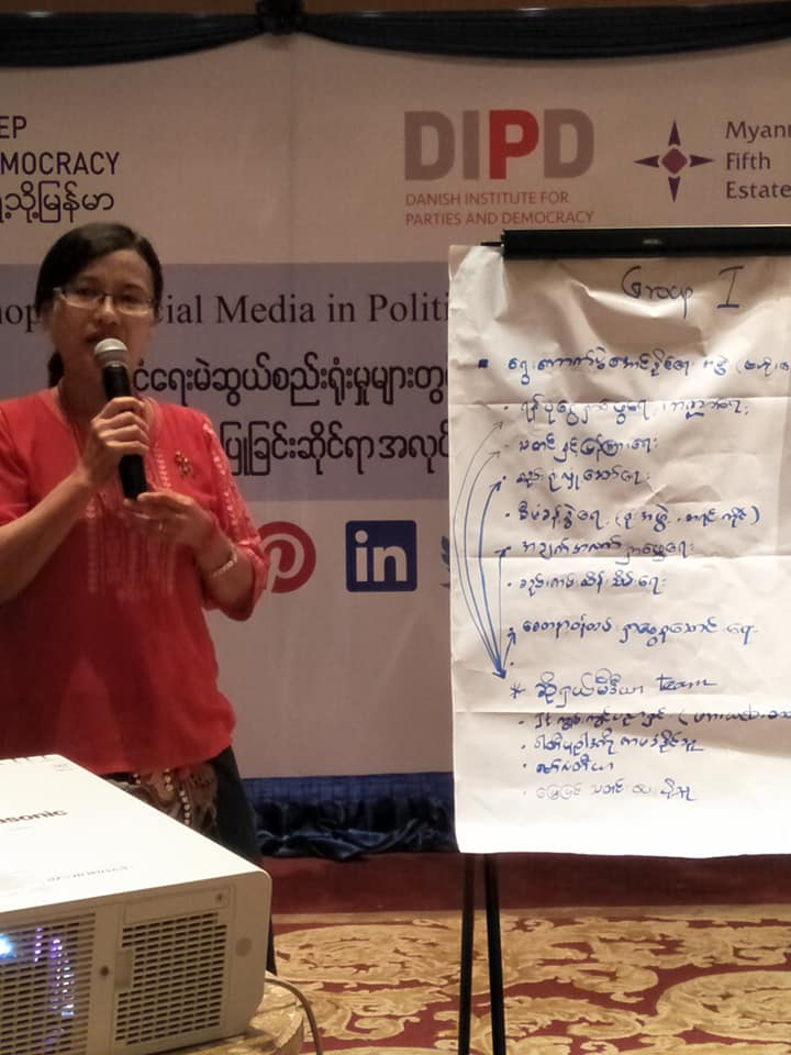 Campaign Strategy on Social Media(DIPD) (6)