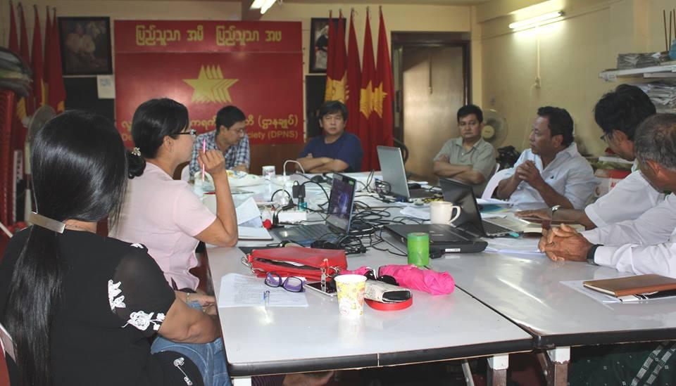 CC Meeting 16 Jan (6)