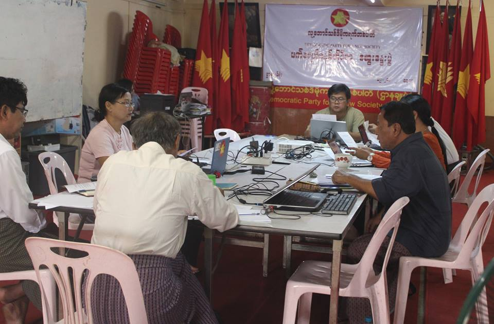 CC Meeting (2)