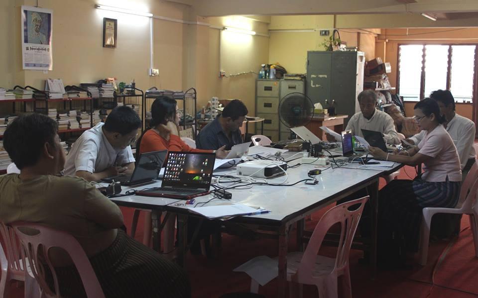 CC Meeting (4)