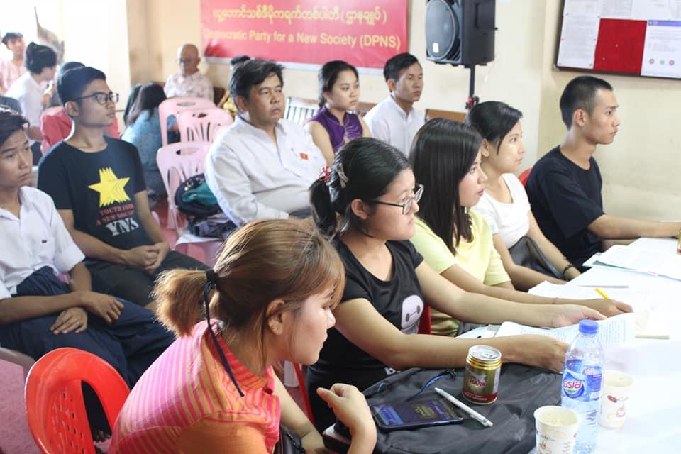Constitution PC (5)