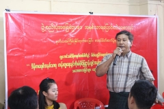 Constitution PC (17)