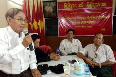 Constitution PC (6)