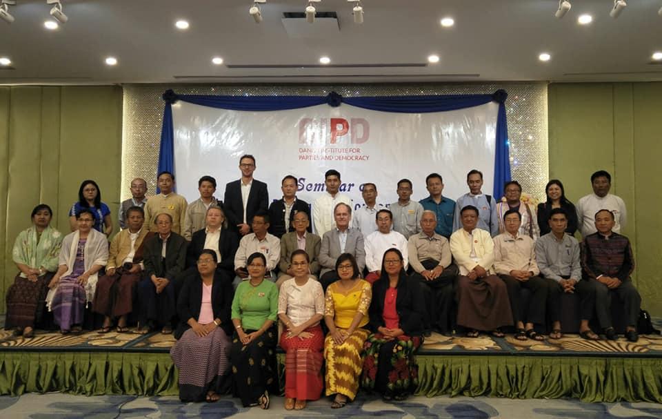 DIPD-inter party talk (4)