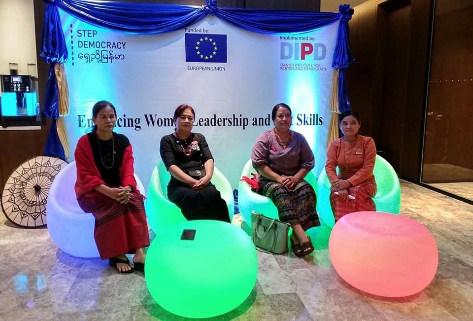 Enhancing Women Leadership (4)