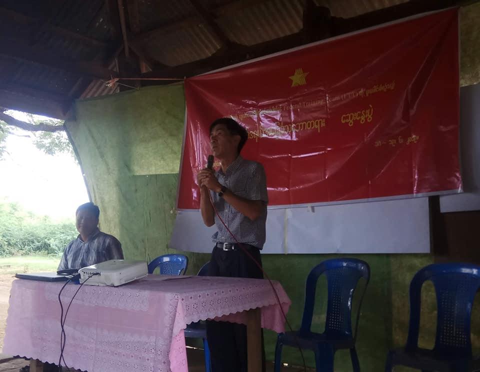 Federal Htanaung Daing (4)