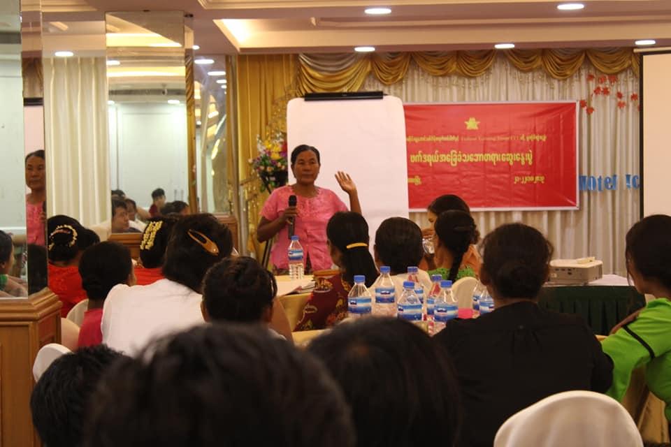 Federal Mandalay (1)