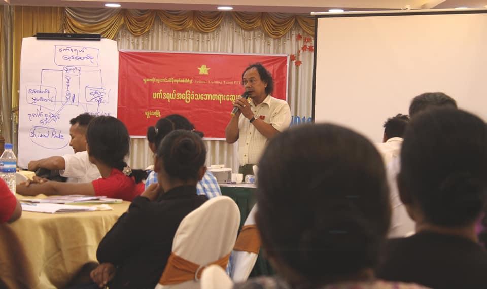 Federal Mandalay (14)