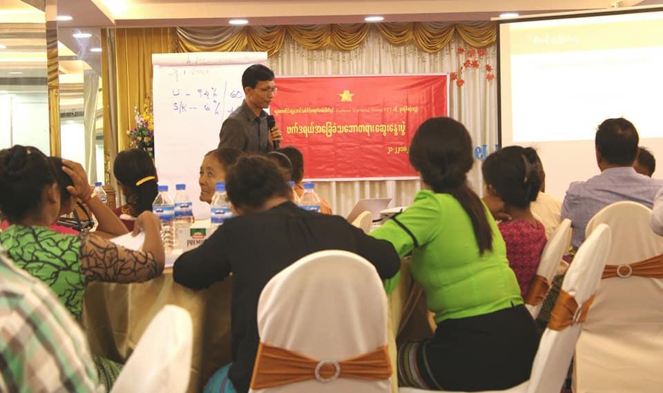 Federal Mandalay (22)