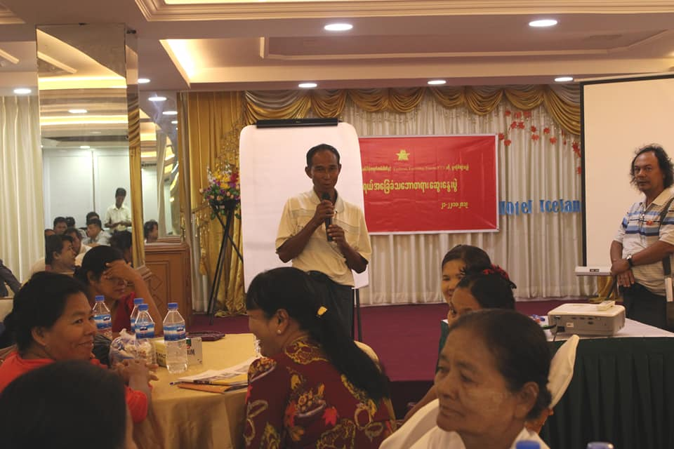Federal Mandalay (8)