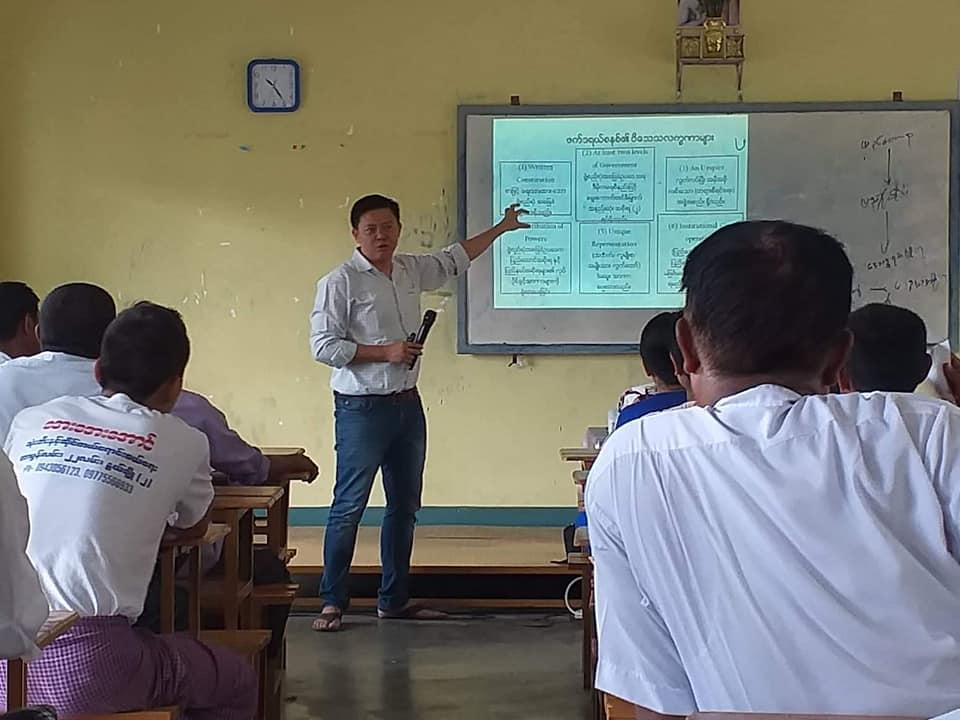 Federal Paung Te (4)