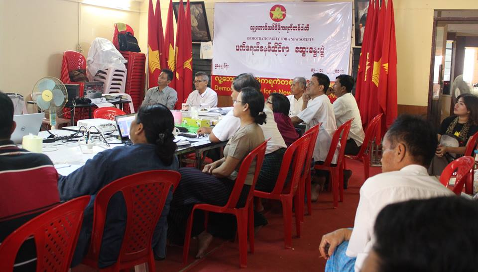 Federal workshop in office (1)