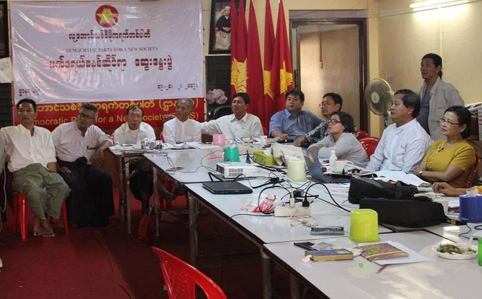 Federal workshop in office (2)