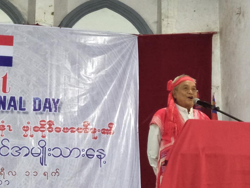 Kayin National Day (3)