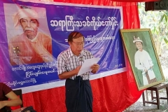 KoTaw Hmine Pyae (10)