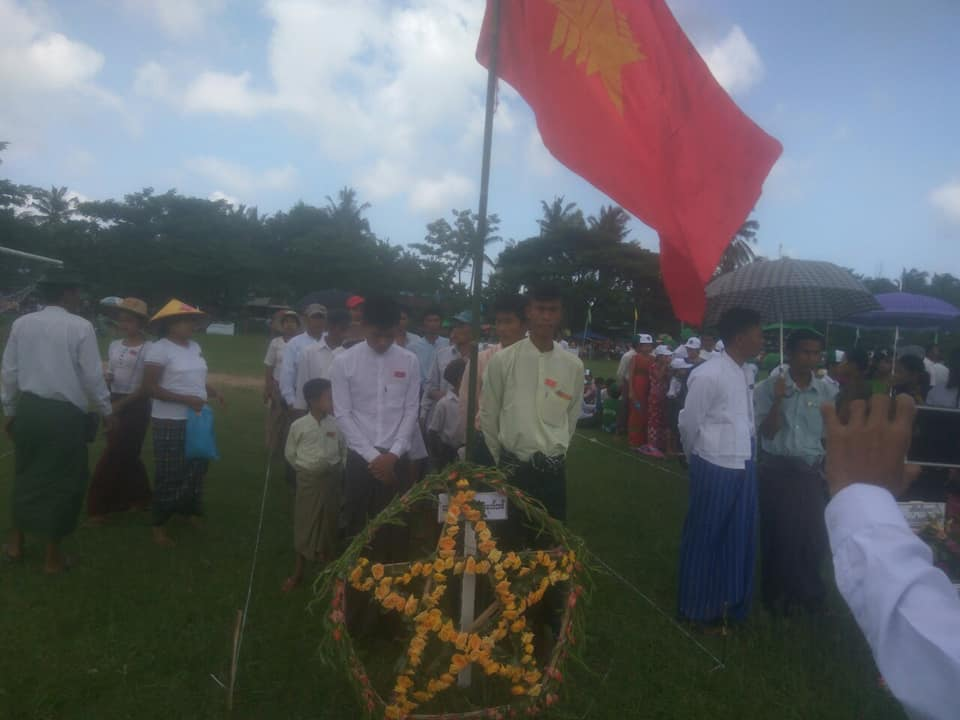 Martyrs day chaung thar(1)