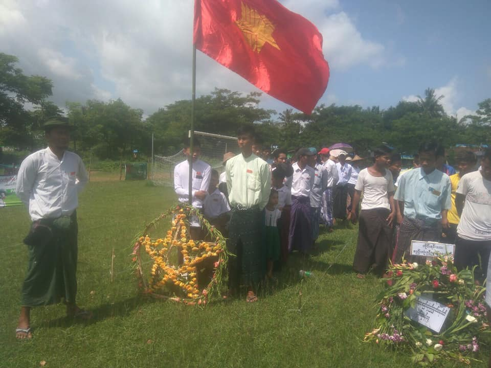 Martyrs day chaung thar(5)
