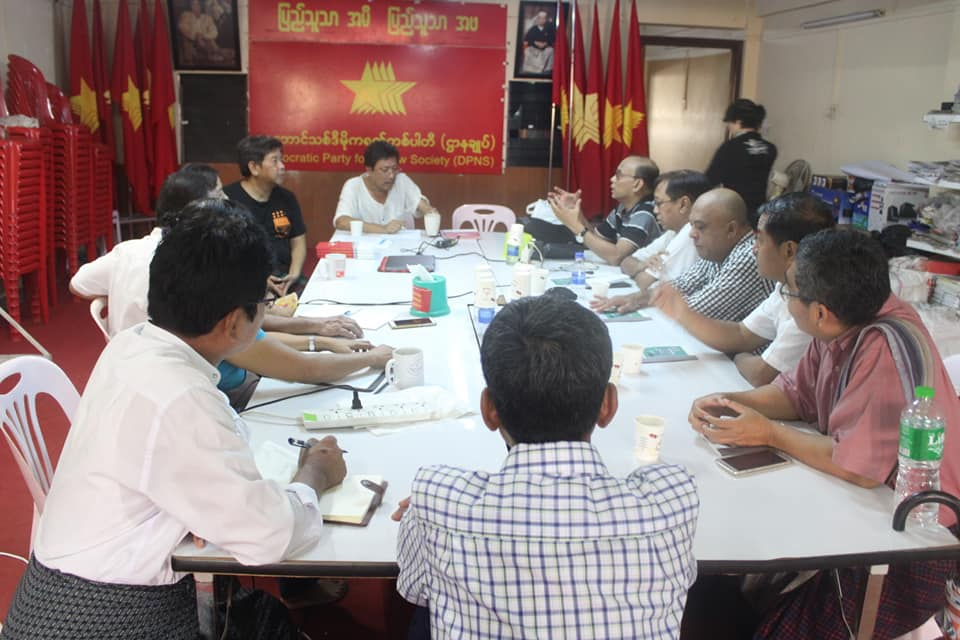 Meeting with democratic alliance (3)