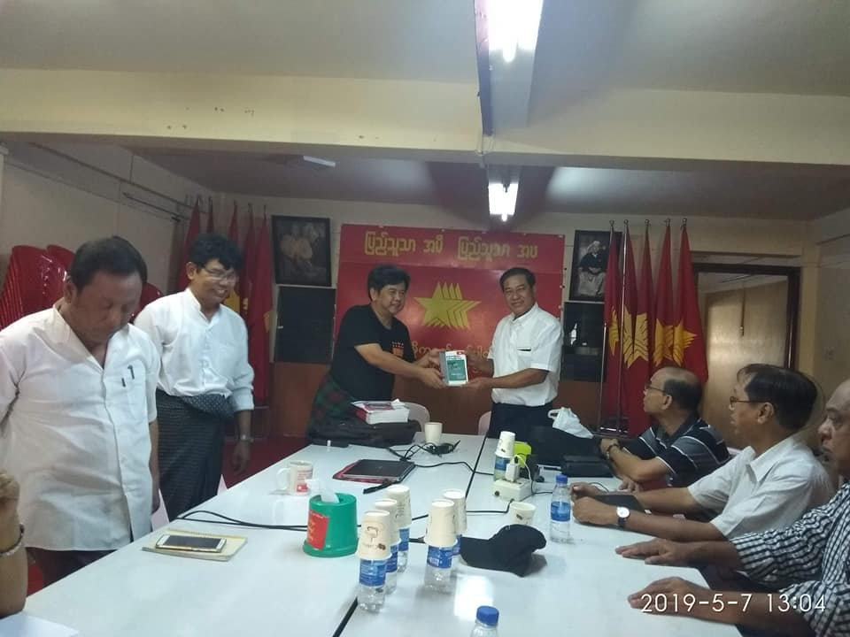 Meeting with democratic alliance (7)