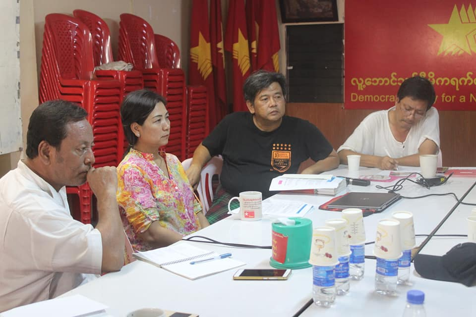 Meeting with democratic alliance (9)