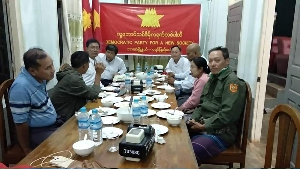 Meeting-with-Pha-an-Committee-1
