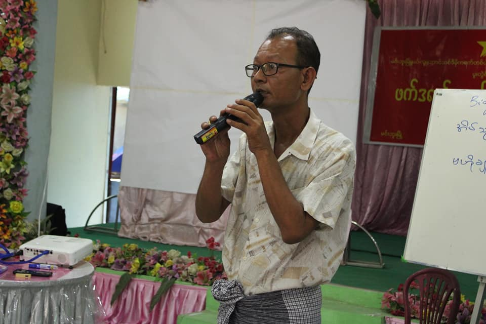 Minbu Fedearl  (3)