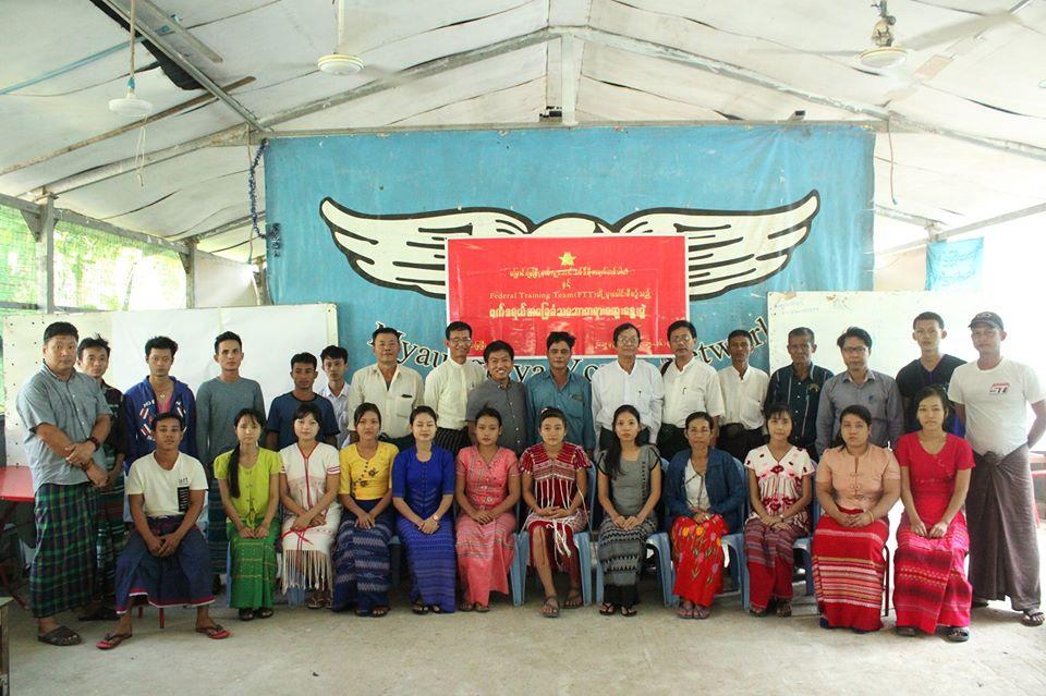 Myaung Mya Federal (1)