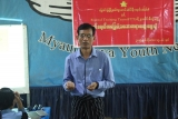 Myaung Mya Federal (2)