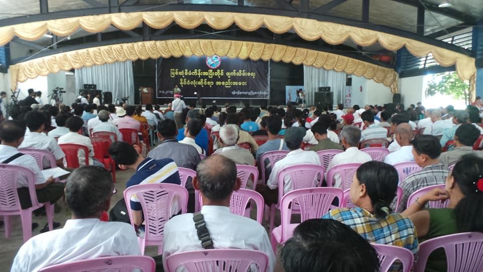 Myit Sone Meeting (1)