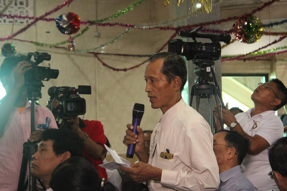 Rakhine Affairs Talk (1)