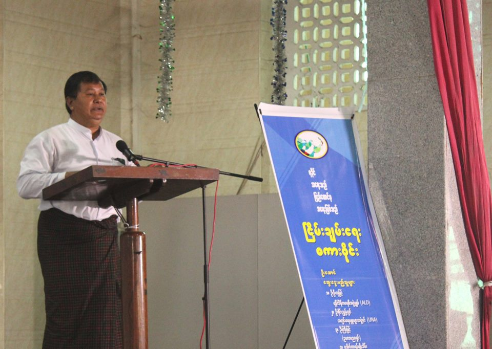 Rakhine Affairs Talk (10)