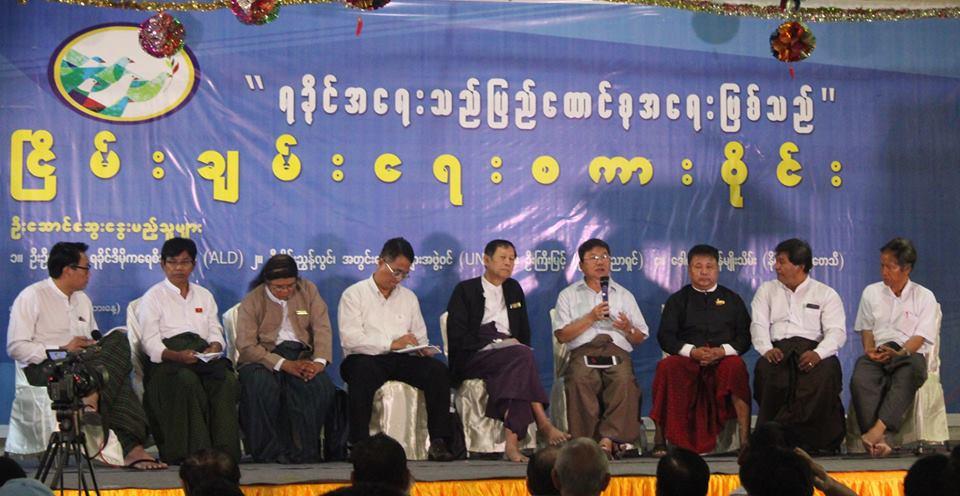 Rakhine Affairs Talk (11)
