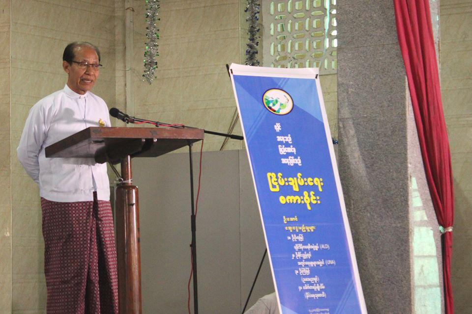 Rakhine Affairs Talk (12)