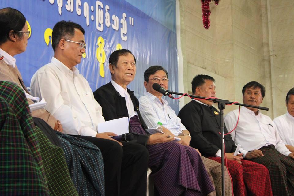 Rakhine Affairs Talk (13)