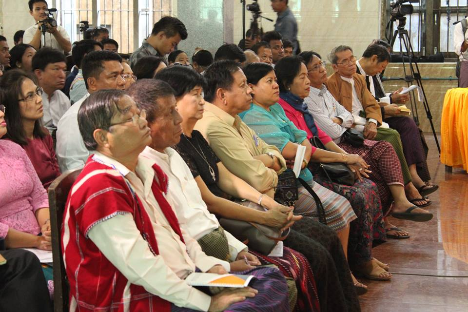 Rakhine Affairs Talk (16)