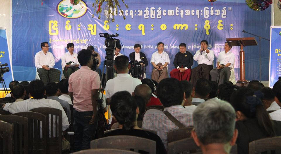 Rakhine Affairs Talk (17)