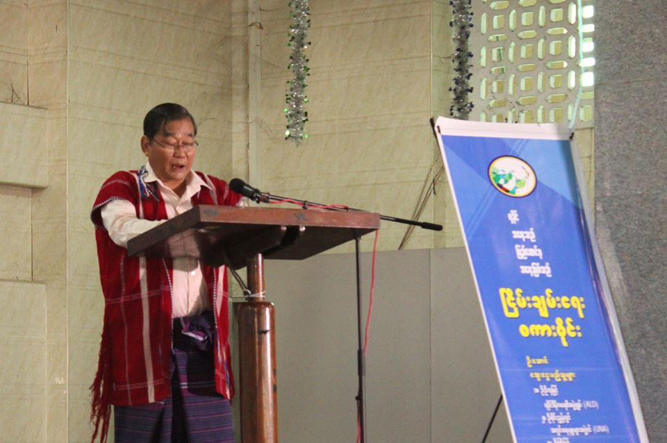 Rakhine Affairs Talk (18)