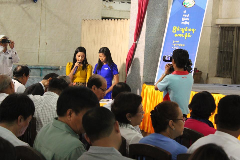 Rakhine Affairs Talk (20)