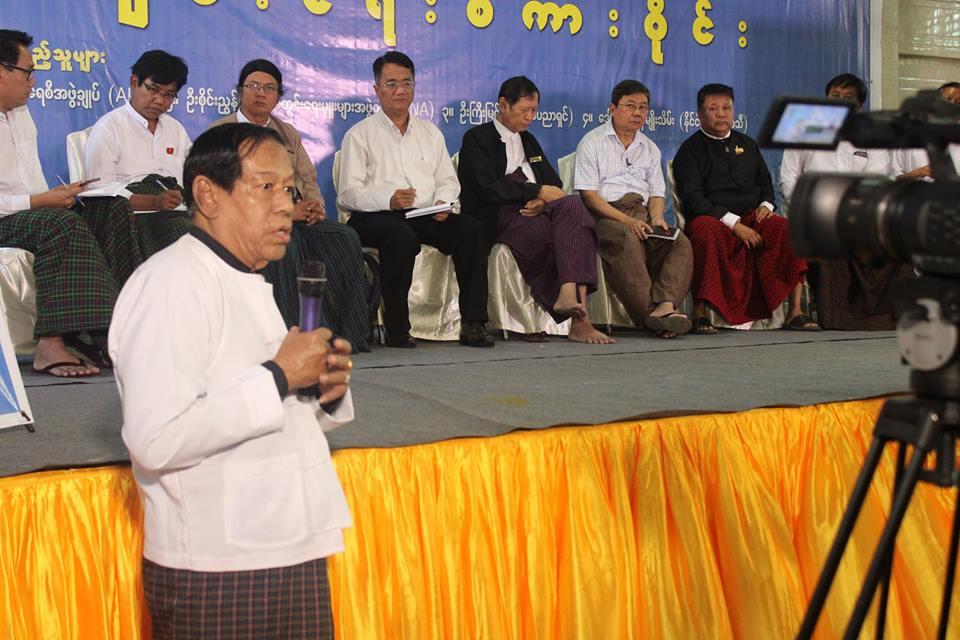Rakhine Affairs Talk (24)