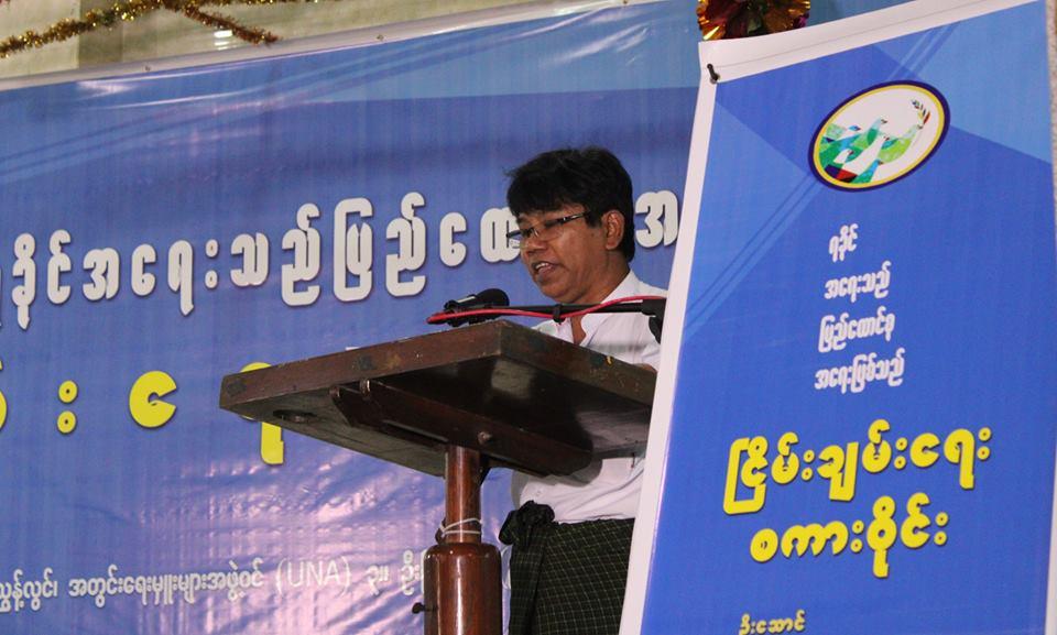 Rakhine Affairs Talk (29)