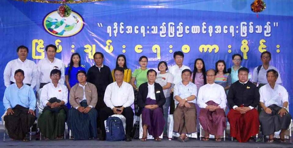 Rakhine Affairs Talk (3)