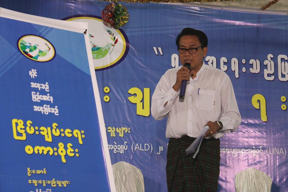 Rakhine Affairs Talk (7)