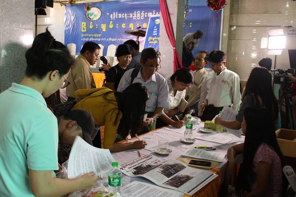 Rakhine Affairs Talk (9)