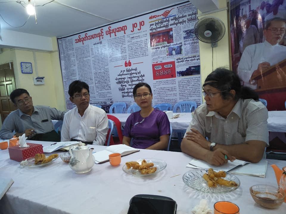 Rakhine Jan 22 (1)