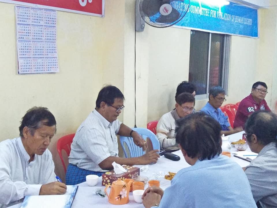 Rakhine Jan 22 (11)