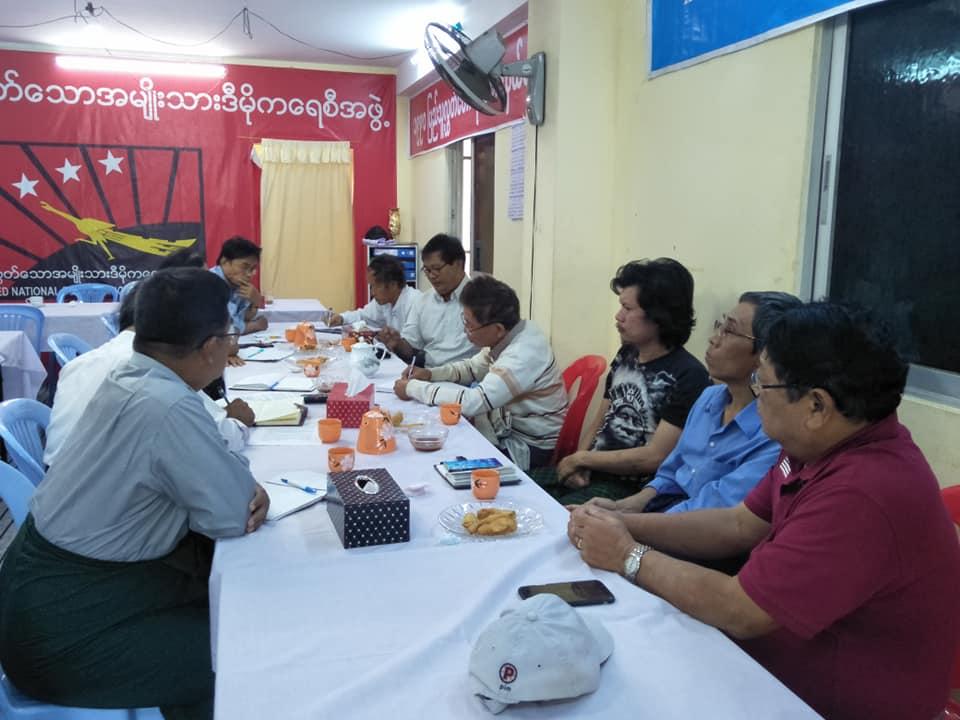 Rakhine Jan 22 (3)