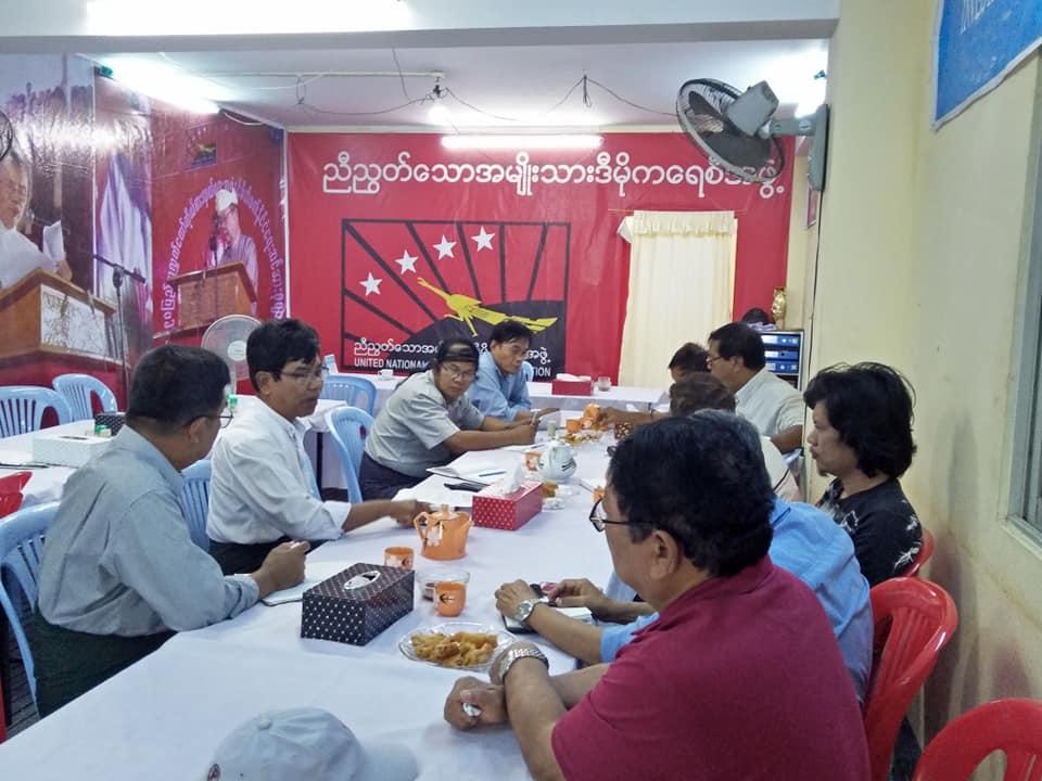 Rakhine Jan 22 (4)