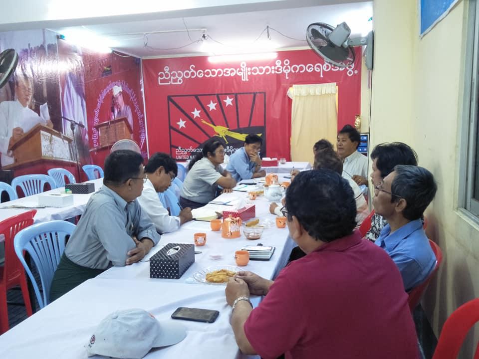 Rakhine Jan 22 (5)
