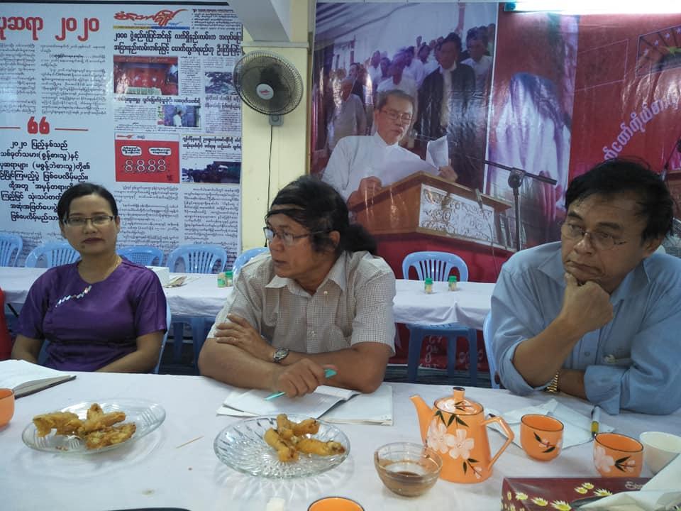 Rakhine Jan 22 (6)